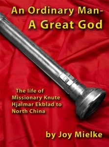 An Oridinary Man - A Great God